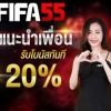 Know About Fifa55 Could Be Costing To More Than You Think